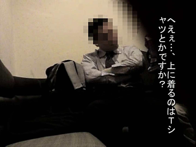 某学校のノンケ教師さんが下着のモデルと題し... フェチ ゲイアダルト画像 57連発 35