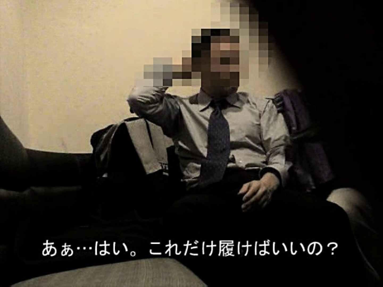 某学校のノンケ教師さんが下着のモデルと題し... 肉肉しい男たち Guyエロ画像 57連発 37