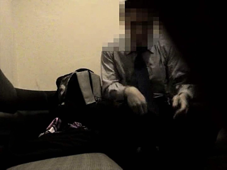 某学校のノンケ教師さんが下着のモデルと題し... 念願の完全無修正  57連発 40