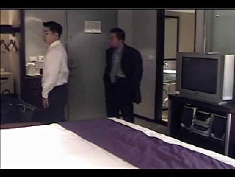 アジエンスVOL.2 入浴・シャワー | スジ筋系マッチョマン  54連発 1