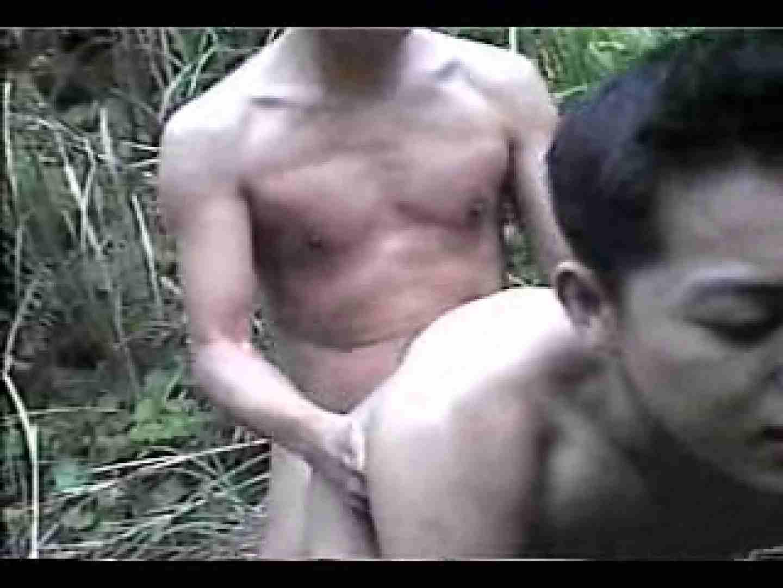 アジエンスVOL.2 リーマン系な男たち ペニス画像 54連発 5
