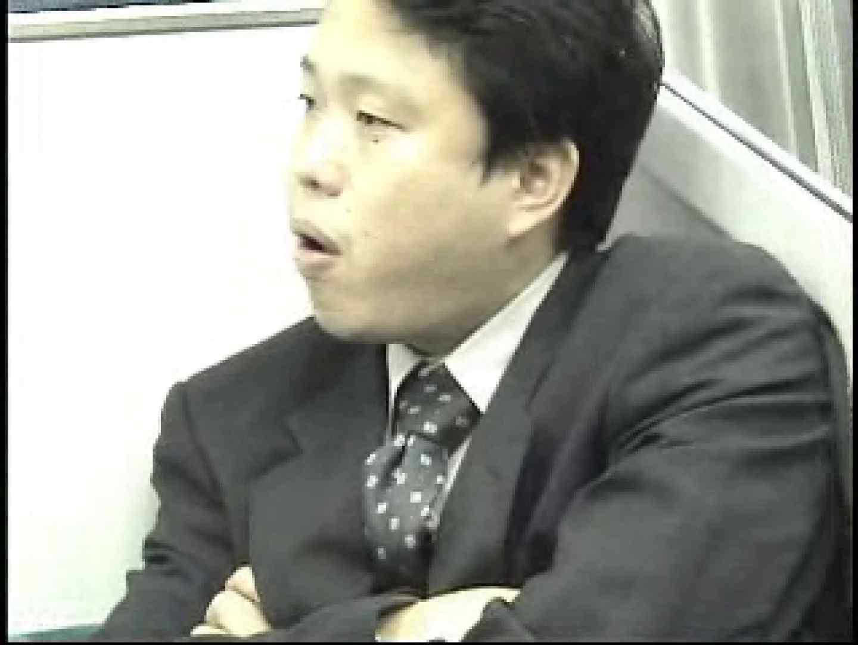 街行くサラリーマン達の股間具合を撮影 スーツ ゲイエロ動画 32連発 13