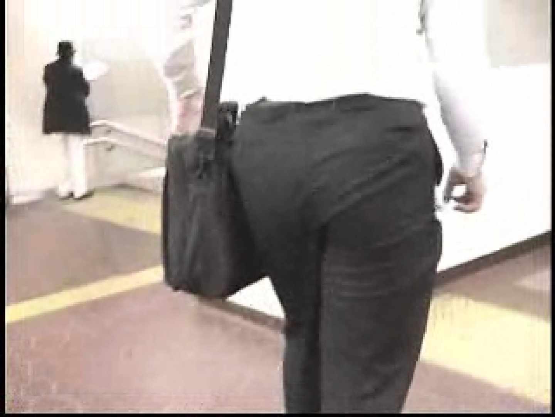 街行くサラリーマン達の股間具合を撮影 ノンケ ゲイえろ動画紹介 32連発 17