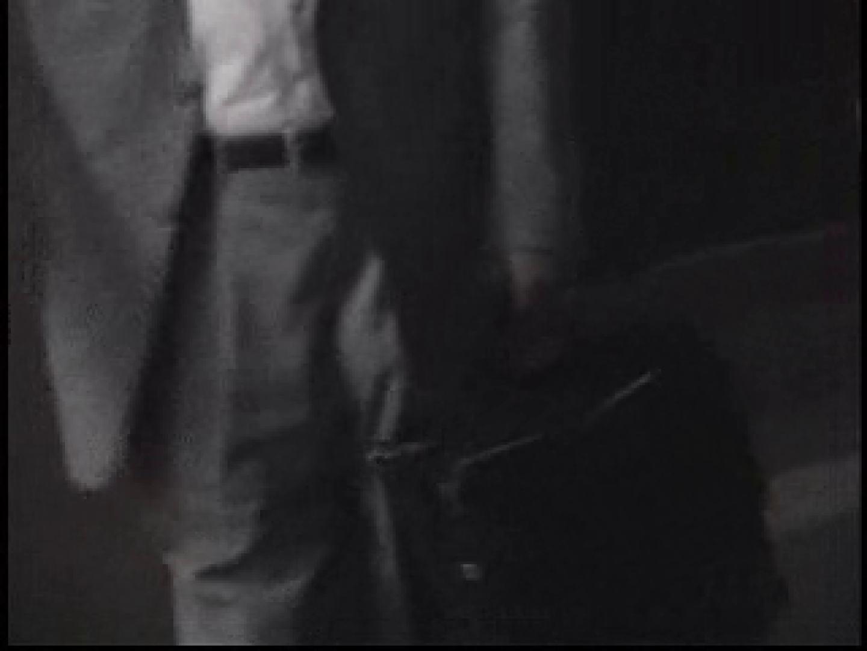 街行くサラリーマン達の股間具合を撮影 ノンケ ゲイえろ動画紹介 32連発 24
