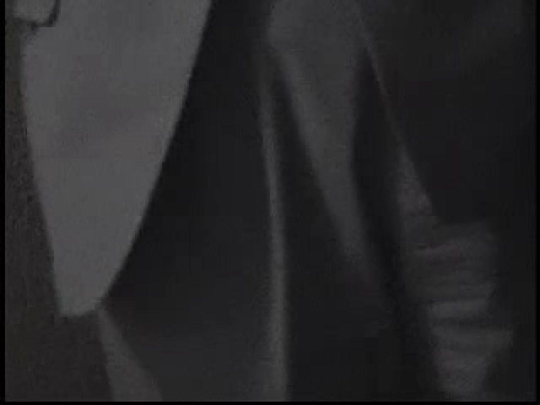 街行くサラリーマン達の股間具合を撮影 覗きお宝 ペニス画像 32連発 25