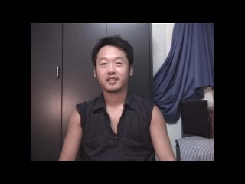 ノンケ男のオナニー撮影 私服 Guyエロ画像 102連発 5