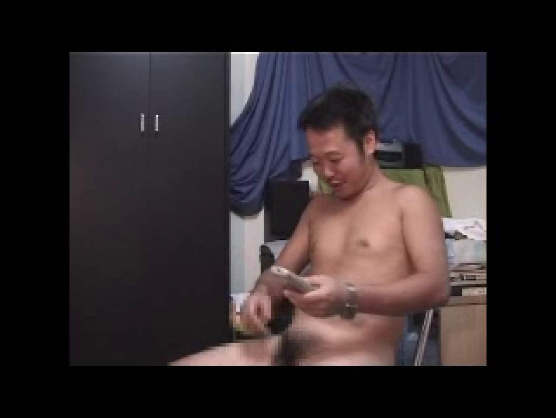 ノンケ男のオナニー撮影 フェラ男子 おちんちん画像 102連発 34