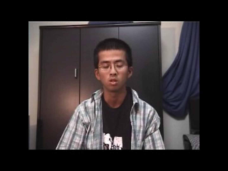 ノンケ男のオナニー撮影 ガチムチ | 手コキ  102連発 81