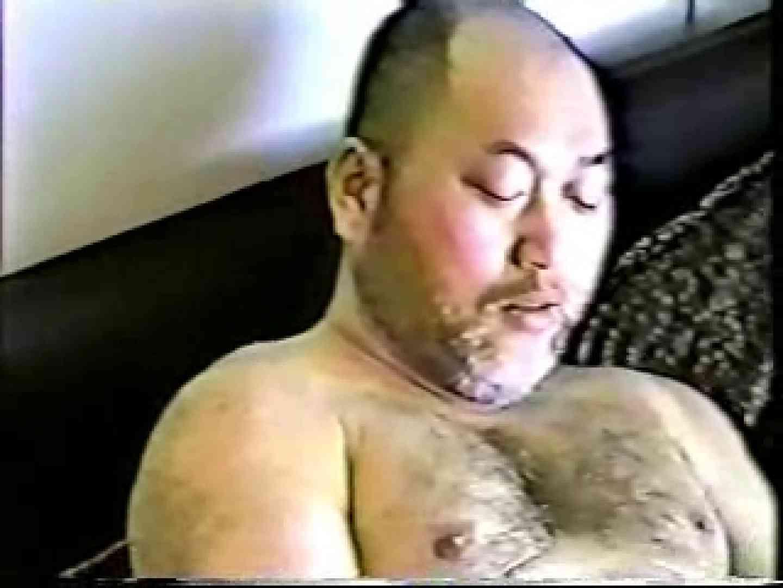 熊おやじ伝説VOL.2 チンポパラダイス | ゲイのアナル  80連発 29