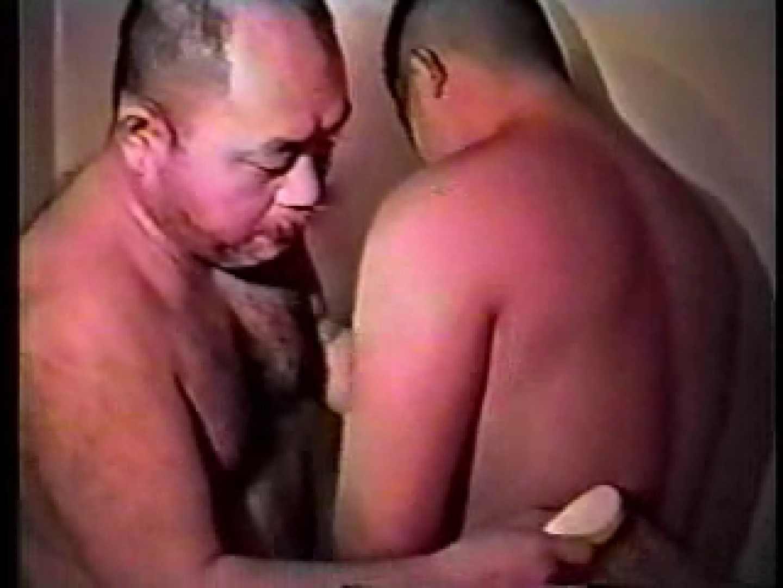 熊おやじ伝説VOL.3 おやじ熊系な男たち 男同士画像 110連発 88
