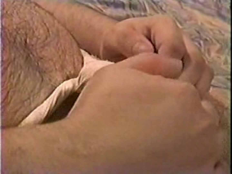 熊おやじ伝説VOL.6 チンポパラダイス ゲイ無料エロ画像 104連発 15