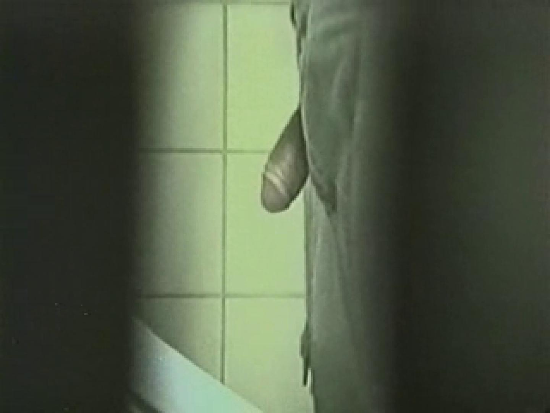 ガッツリかわや覗き洋人編VOL.2(再UP) のぞき 尻マンコ画像 20連発 13