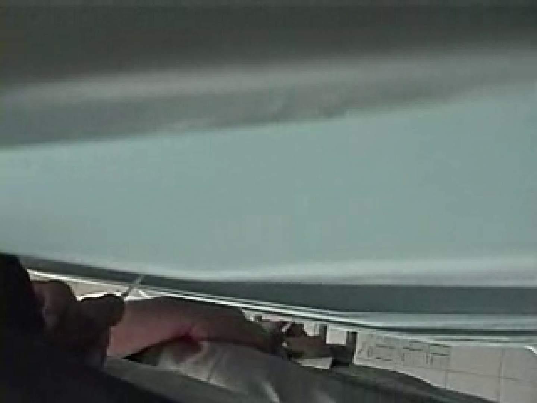リーマン&ノンケ若者の公衆かわやを隠し撮り!VOL.9 念願の完全無修正 ゲイSEX画像 60連発 47
