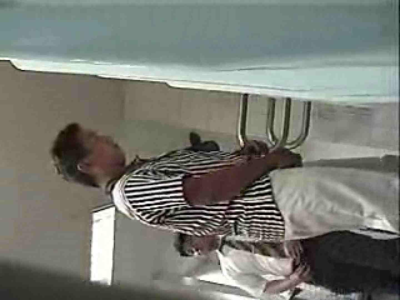 リーマン&ノンケ若者の公衆かわやを隠し撮り!VOL.10 ユニホーム | 私服  25連発 1