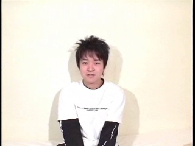 ARASHIの大野智かなりのそっくりさん!! 入浴・シャワー 尻マンコ画像 108連発 45