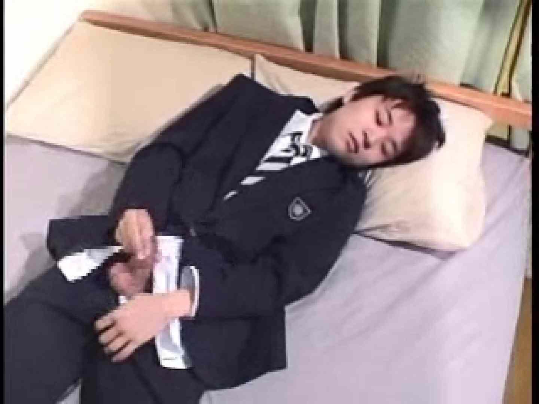 ARASHIの大野智かなりのそっくりさん!! バイブで悶絶 ゲイ無修正動画画像 108連発 97