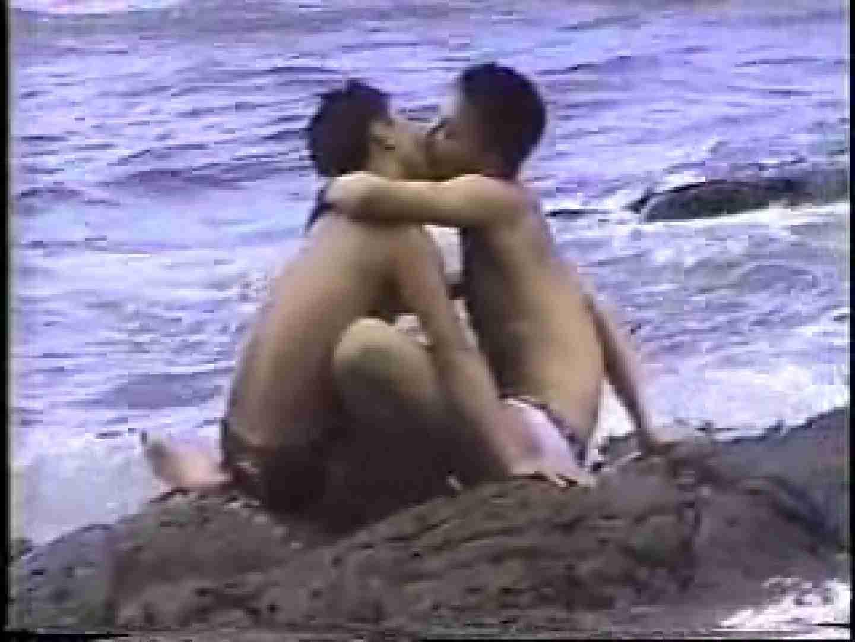 野外で何をやってるの!?Vol.2 念願の完全無修正 ゲイセックス画像 68連発 12