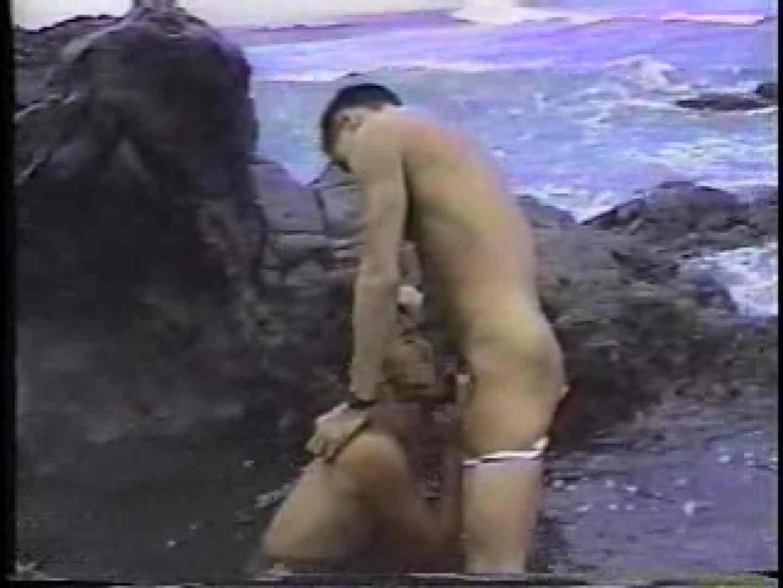 野外で何をやってるの!?Vol.2 入浴・シャワー ゲイヌード画像 68連発 15