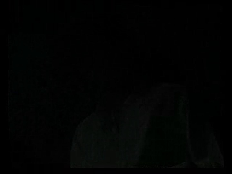 最高イメージ作品VOL.5 私服 | スリム美少年系ジャニ系  68連発 25