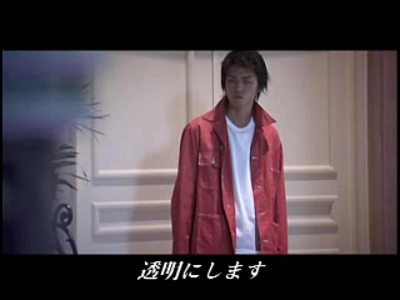 最高イメージ作品VOL.7 イケメン合体 ゲイエロ画像 70連発 3