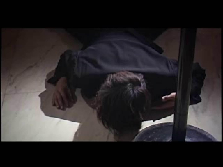 最高イメージ作品VOL.7 ドラマ  70連発 55