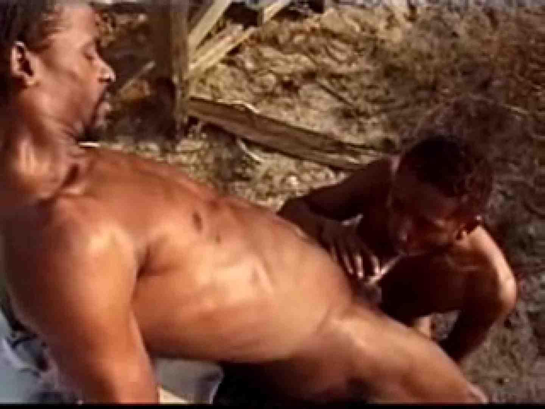 野外で激しく掘りMAXだぁ! ノンケのオナニー 尻マンコ画像 104連発 87
