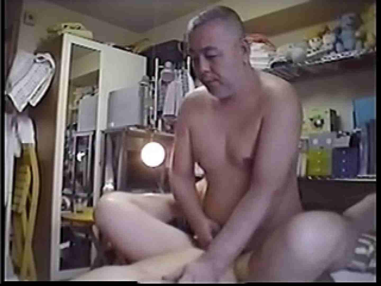 熊オヤジ体験記VOL.1(再アップ) ディルド ちんこ画像 46連発 39