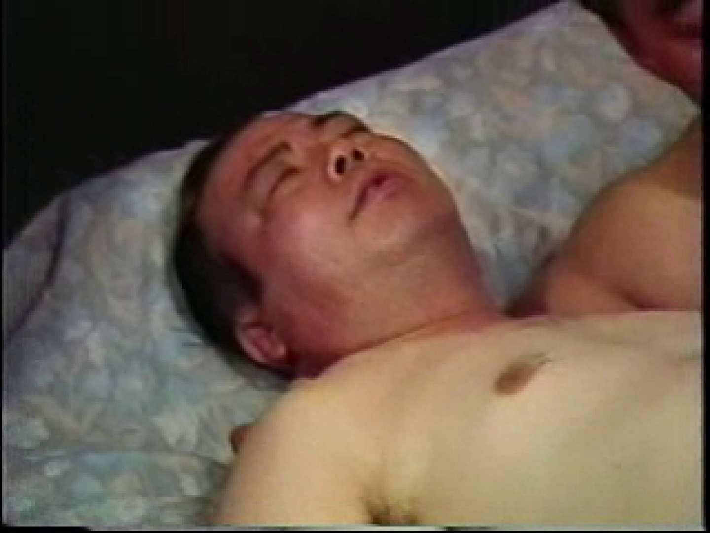 熊おやじ伝説VOL.11 チンポパラダイス ゲイ射精画像 89連発 16