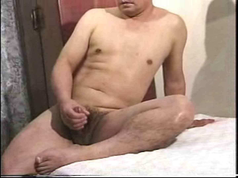 熊おやじ伝説VOL.14 ノンケのオナニー ゲイエロ画像 54連発 31