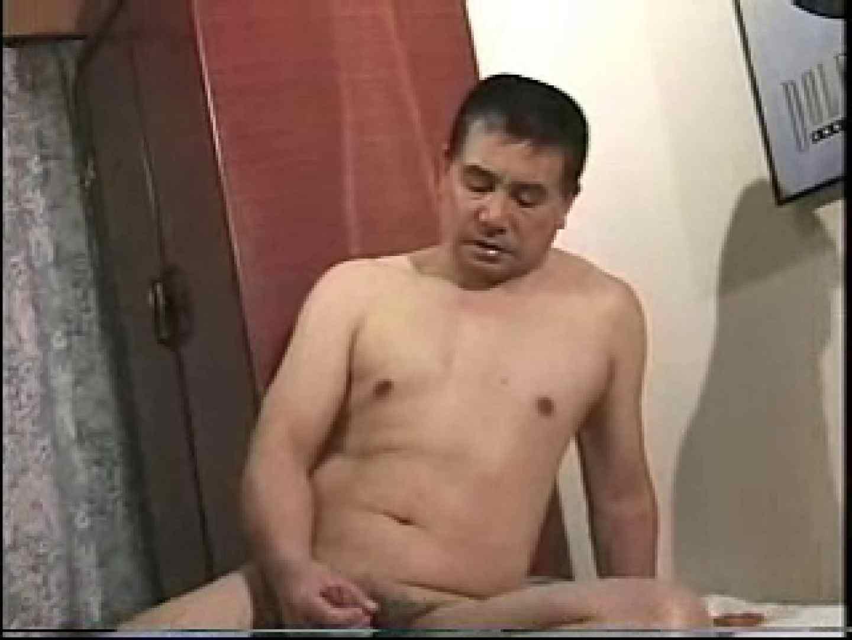 熊おやじ伝説VOL.14 フェラ男子 男同士動画 54連発 32