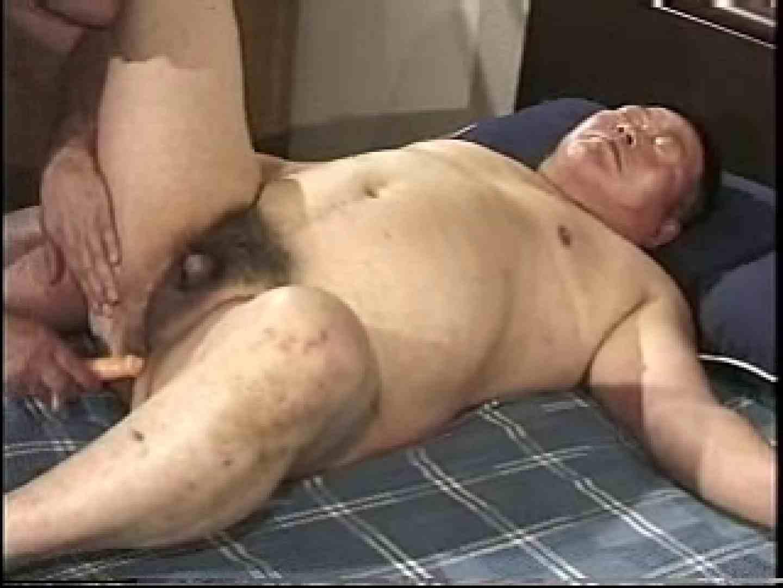 熊おやじ伝説VOL.15 ユニホーム ゲイエロ動画 100連発 42