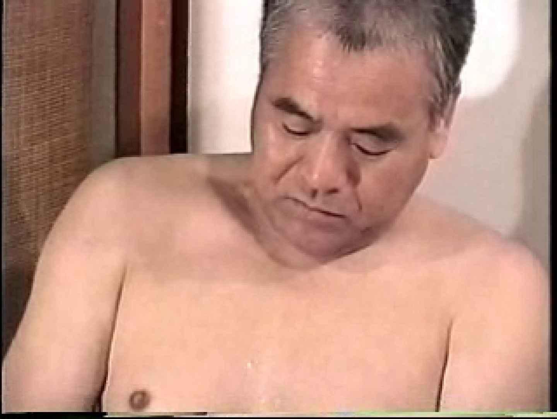 熊おやじ伝説VOL.17 ノンケのオナニー ゲイ無料エロ画像 64連発 20