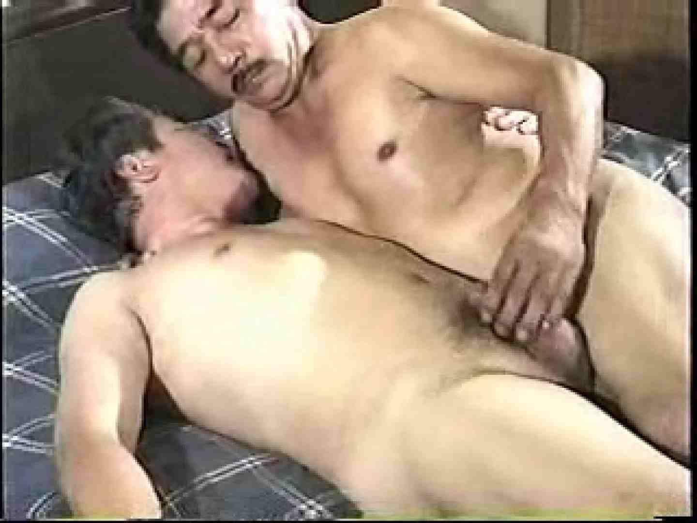 熊おやじ伝説VOL.24 ゲイのアナル ゲイヌード画像 98連発 16