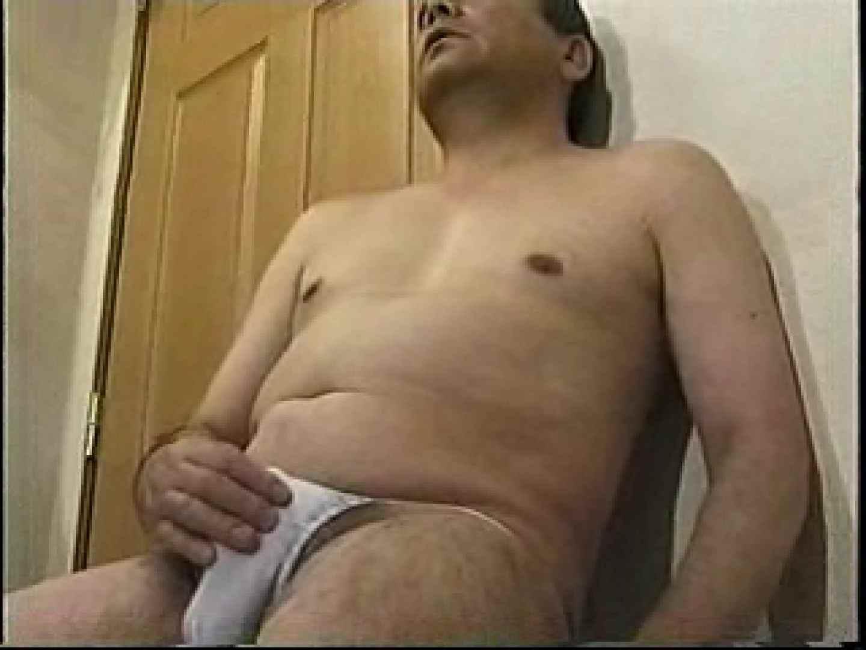 熊おやじ伝説VOL.24 ノンケのオナニー ゲイアダルト画像 98連発 73