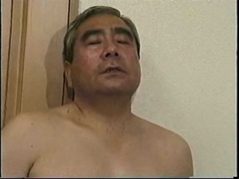 熊おやじ伝説VOL.24 手コキ ゲイエロ画像 98連発 75