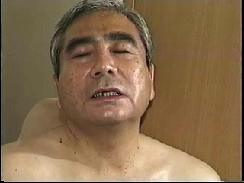 熊おやじ伝説VOL.24 入浴・シャワー ゲイアダルト画像 98連発 97