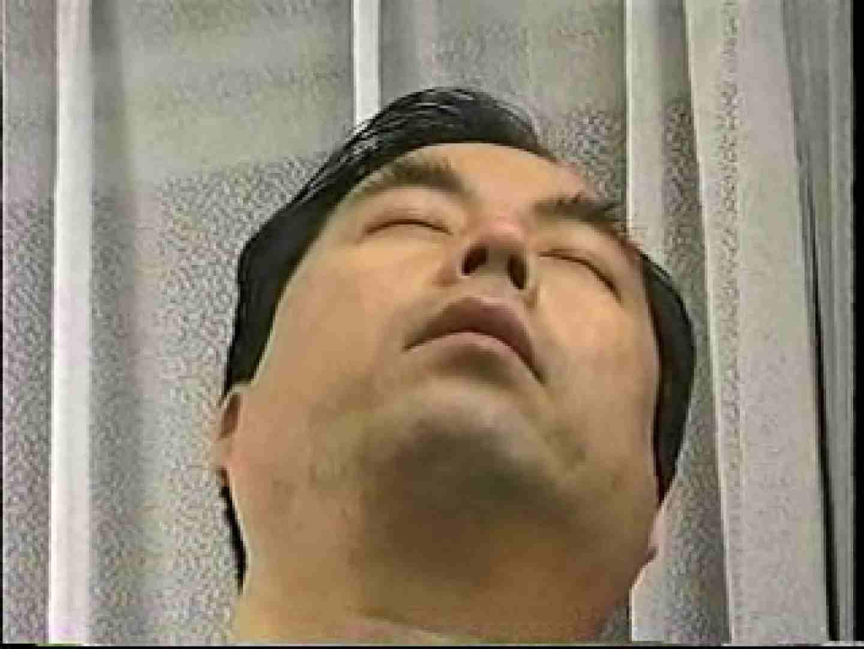 熊おやじ伝説VOL.25 ゲイのアナル ゲイ無料エロ画像 66連発 5