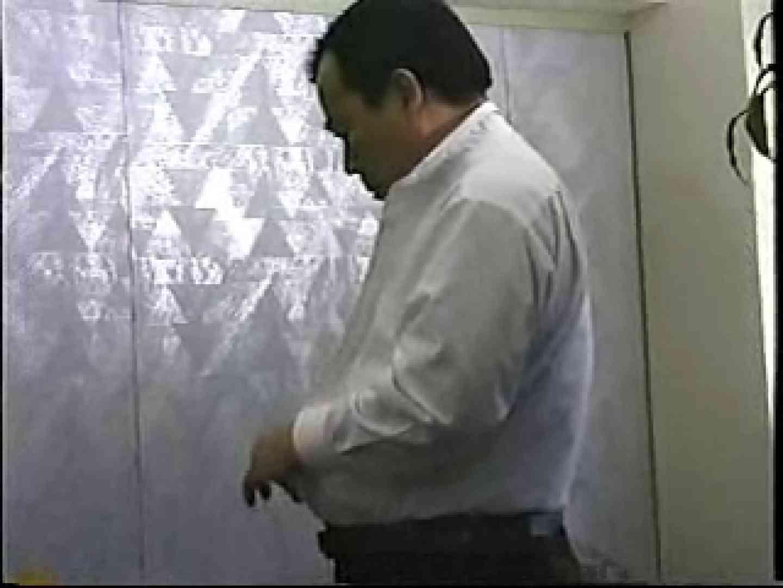 熊おやじ伝説VOL.25 ノンケのオナニー ゲイアダルト画像 66連発 47