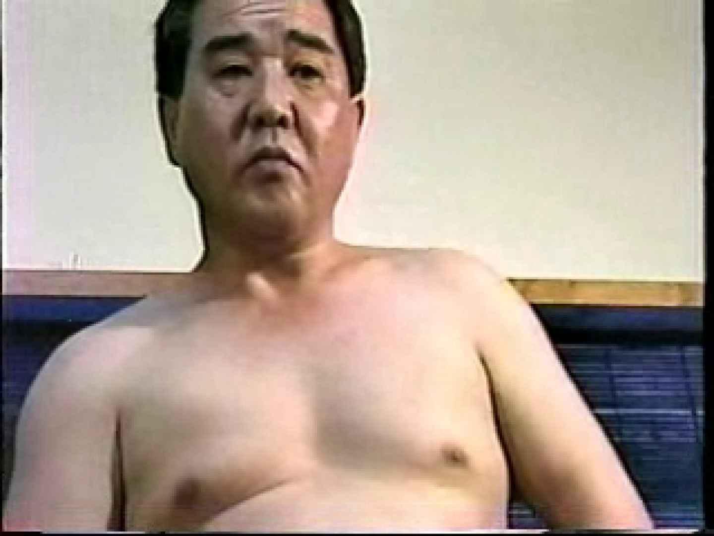 熊おやじ伝説VOL.26 念願の完全無修正 ゲイアダルト画像 31連発 2
