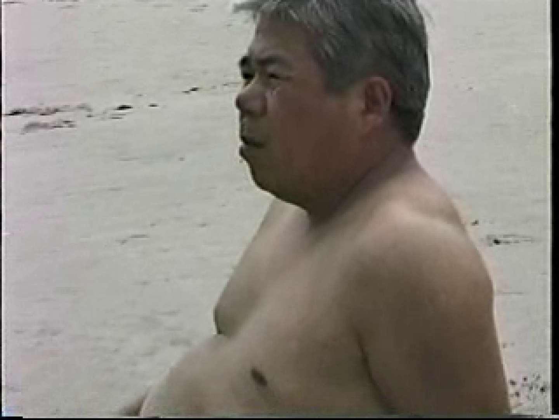 熊おやじ伝説VOL.26 念願の完全無修正 ゲイアダルト画像 31連発 20