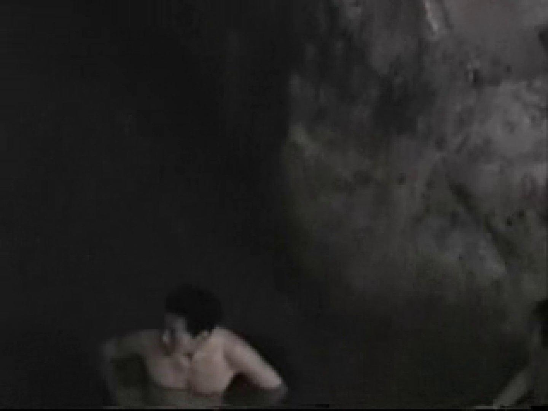 自衛隊風呂盗撮! のぞき ゲイえろ動画紹介 75連発 58