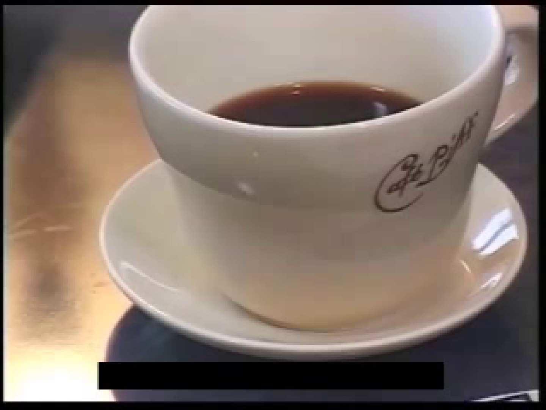その飲み物危険です! 手コキ ゲイモロ見え画像 25連発 11