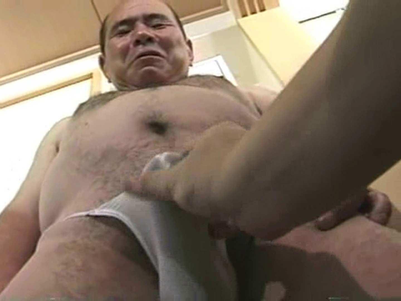 新・熊おやじ様達の性生活VOL.2 自慰 ゲイエロビデオ画像 101連発 31