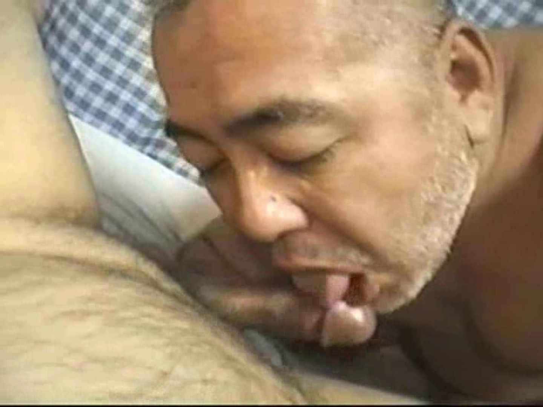 新・熊おやじ様達の性生活VOL.4 菊指 ゲイセックス画像 85連発 73
