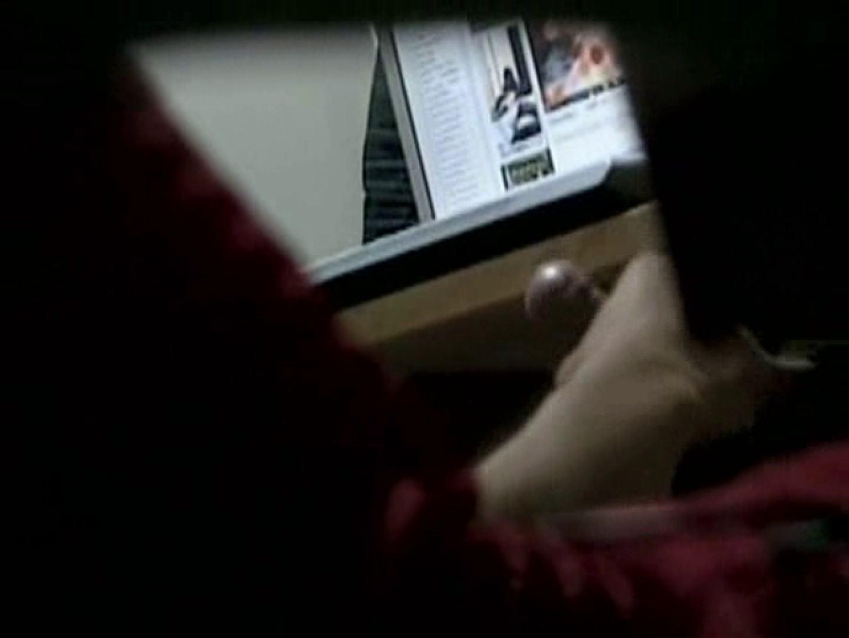 民家覗き!ノンケさんの自慰行為を覗いてみましょ♪VOL.1 私服 ゲイアダルトビデオ画像 108連発 14