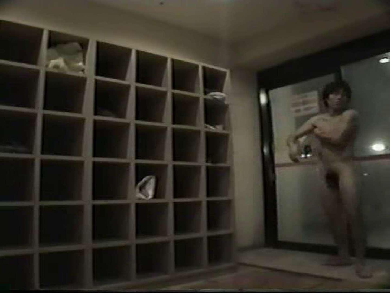最新版!某スポーツジム脱衣所覗き!VOL.4 裸 ゲイ精子画像 33連発 8
