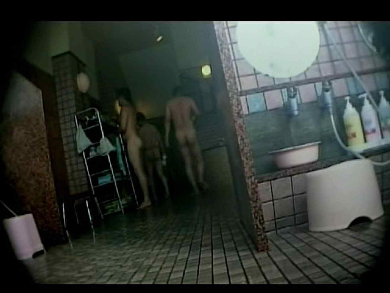 中年ノンケ男達のお風呂場は覗く! 念願の完全無修正 ゲイ精子画像 28連発 14