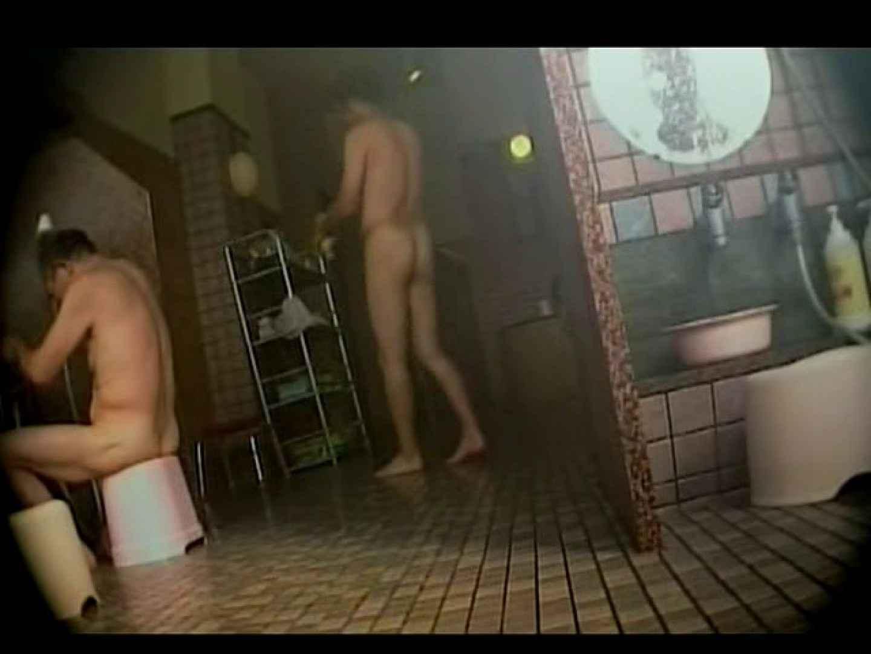 中年ノンケ男達のお風呂場は覗く! のぞき ゲイエロ画像 28連発 17