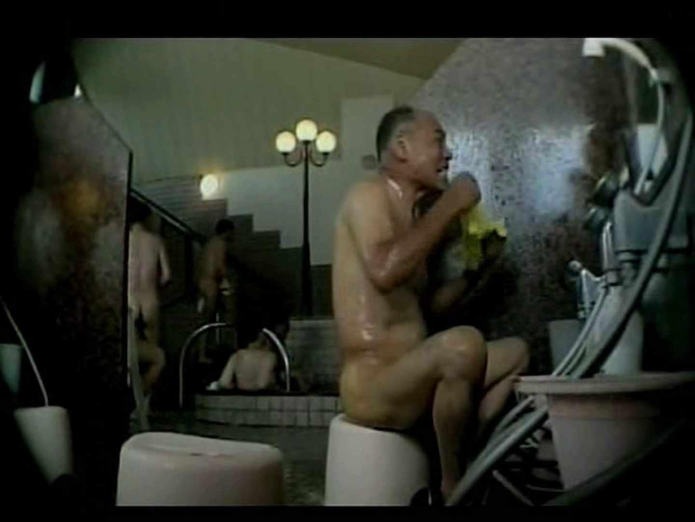 すんません。お風呂覗かせてください。VOL.2 ノンケ  36連発 16