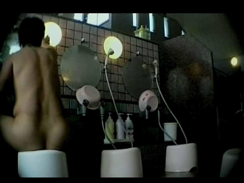 すんません。お風呂覗かせてください。VOL.2 ノンケ | 覗きお宝  36連発 17